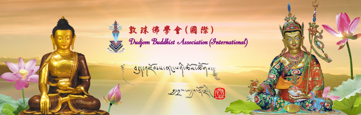 Dudjom_Banner of Dudjom Buddhist Association (International)