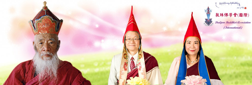 HH Chatral Rinpoche, Yeshe Thaye, Pema Lhadren & Dudjom Buddhist Association (International)