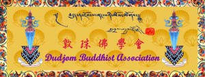 Dudjom Buddhist Association Logo A