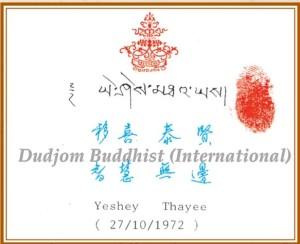1 HH Dudjom Rinpcohe's Bestowal of Dharma Name to Yeshe Thaye (1972)