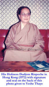 1 HH Dudjom Rinpoche in Hong Kong (1972)- with signature and seal