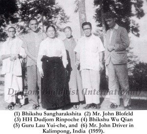 1 HH Dudjom Rinpoche with 5 Disciples in Kalimpong, India (1959)