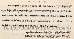 1 HH Dudjom Rinpoche's Preface on the Gudiebook on Narak Dong Truk Tantra translated by Guru Lau (in English)