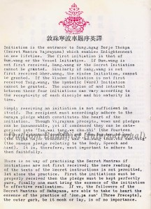 10 HH Dudjom Rinpoche's Preface for the Book on Silas (in English)-p1