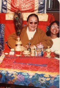 12 HH Dudjom Rinpoche with Pema Lhadren (1981)