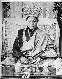 12.HH Dudjom Rinpoche.5