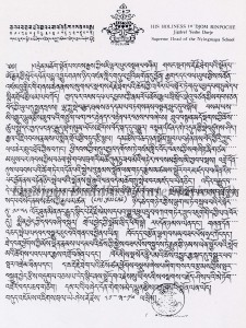 14 HH Dudjom Rinpoche's Preface on the Collected Works of Vajrayana