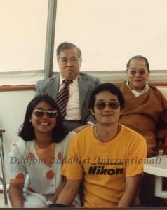 16 HH Dudjom Rinpoche, Guru Lau, Yeshe Thaye & Pema Lhadren (1984)