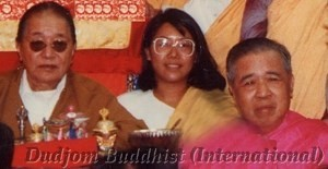 17 HH Dudjom Rinpoche, with Guru Lau & Pema Lhadren (1984)1