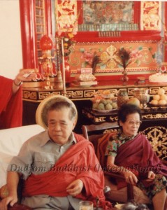 19 Guru Lau & Mrs. Lau in Taiwan (1984)