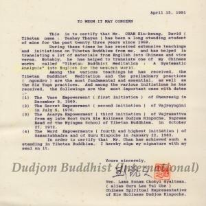 27 Guru Lau's Reference Letter on Yeshe Thaye (1990)