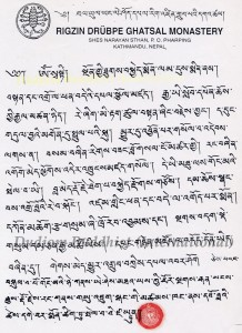 31 HH Kyabje Chadral Rinpoche's Prayer for the Swift Rebirth of Guru Lau's Tulku