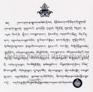 4 The Distant Kama Lineage of the Narak Dong Truk