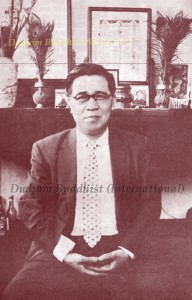6 Guru Lau was Teaching Meditation Classes (1950s)