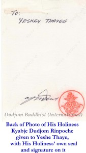 Back of Photo of HH Dudjom Rinpoche in Hong Kong (1972)-given to Yeshe Thaye