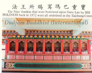 Enshrinement of Nine Thangkas Bestowed by HH Kyabje Dudjom Rinp
