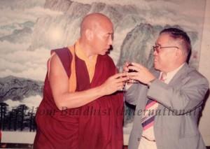 HH 16 Karmapa with Guru Lau (1)