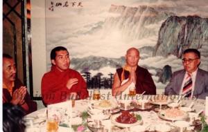 HH 16 Karmapa with Guru Lau (3)