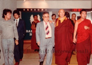 HH 16 Karmapa with Guru Lau at Airport
