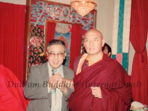 HH 16th Karmapa with Ven. Guru Lau at Dharma center in HK (1980)