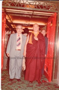 HH 16th Karmapa with Ven. Guru Lau at restaurant in HK (1980)