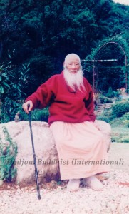 HH Kyabje Chadral Rinpoche at Leisure1 (1998)