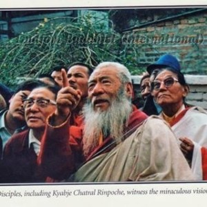 HH Kyabje Chatral Rinpoche Pointing to the Miraculous Rainbow Vision