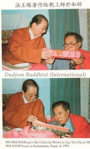 HH Kyabje Dudjom Rinpoche's Bestowal of His Own Collected Works