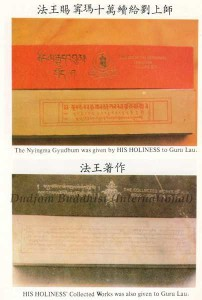 HH Kyabje Dudjom Rinpoche's Bestowal of the Nyingma Gyudbum and His Own Collected Works