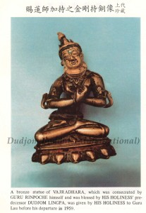 HH Kyabje Dudjom Rinpoche's Bestowal of the Statue of Vajradhara-small