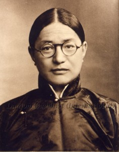 HH Kyabje Dudjom Rinpoche's Own Photo Given to Ven. Guru Lau Before His Departure (1959)