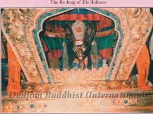 HHH Kyabje Dudjom Rinpoche's Kudung (in Closeup)