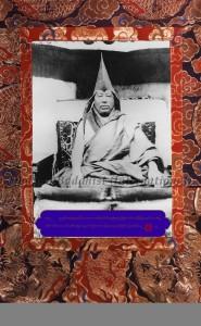 Khenchen Ngagi Wangpo Rinpoche