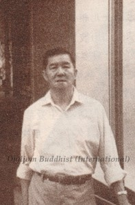 Prof. Garma C.C. Chang