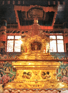 The Stupa of HH Dudjom Rinpoche's Kudung