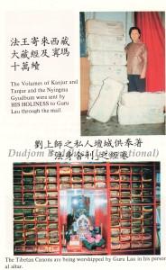 Tibetan Sutras and Tantras Worshipped at Ven. Guru Lau's Personal Altar