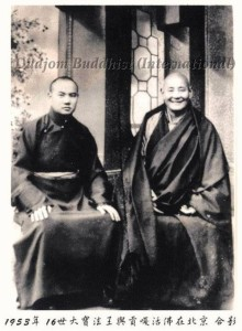Ven. Ganghar Rinpoche with HH 16th Karmapa