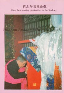 Ven. Guru Lau Making Prostration to the Kudung of HH Kyabje Dudjom Rinpoche (1989)