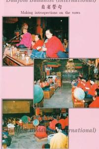 Ven. Guru Lau leading the Sojong Practice at Kudung Gompa (1989